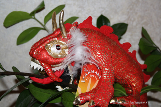 2357 Foklmanis дракон