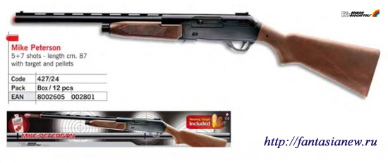 427 Ружье карабин охотничье пружинное +силиконовые пули Mike Peterson EDISON Giocattoli