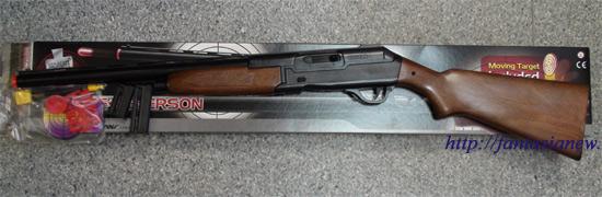 627 Детское охотничье ружье edison giocattoli